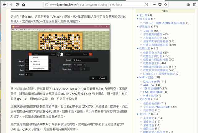 Kenming's Blog History Screenshot-2