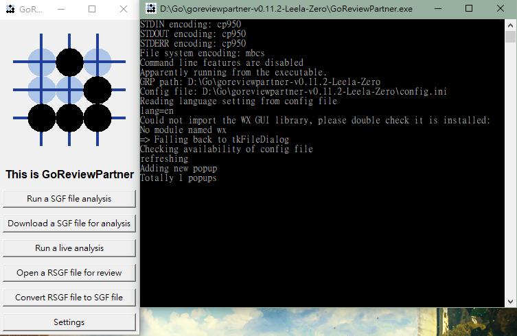 Go Review Partner Screenshot-01