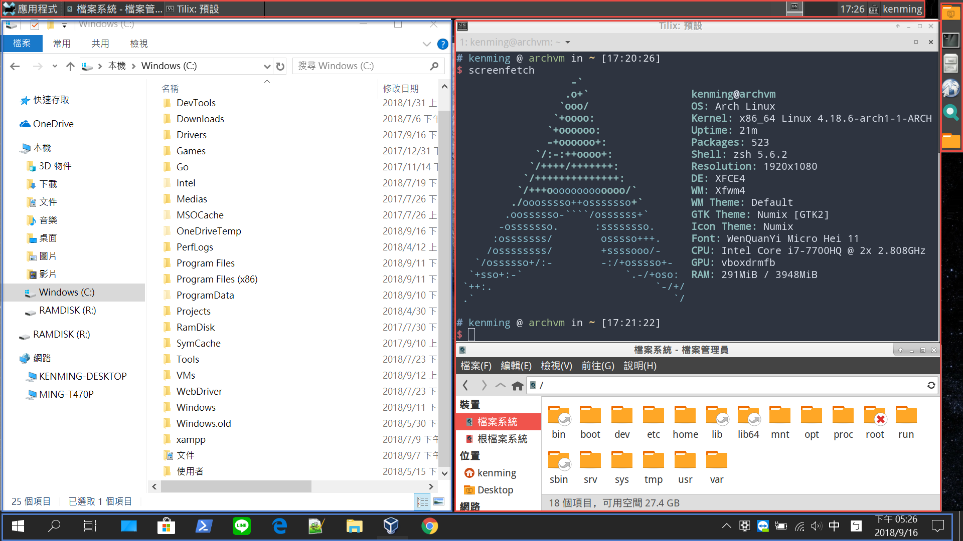 ArchLinux 跑 Virtualbox Seamless 無縫模式@Windows 10