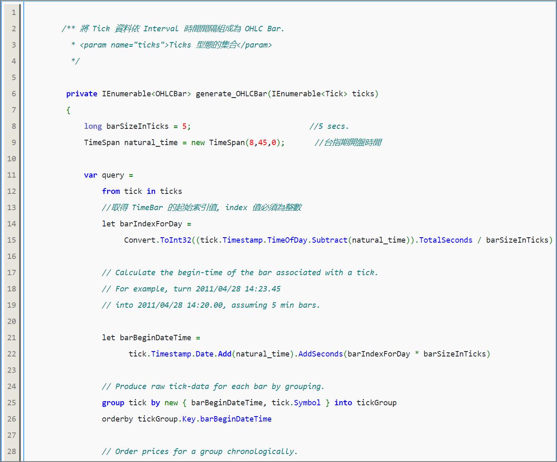 [建站日誌] 更改 WordPress 內程式碼高亮 (hightlight) 展現的插件 (plugin) – 使用 Code