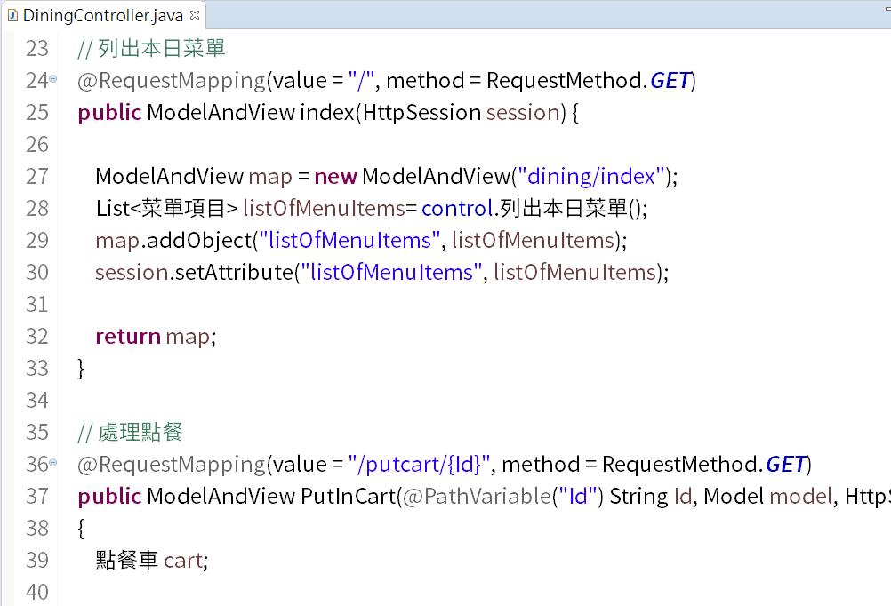 ASP.NET UI 控制類別