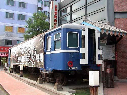 Train_Banana.jpg