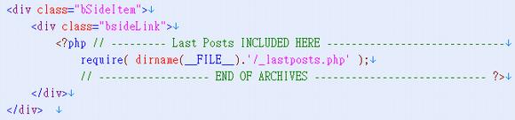 插入所示的程式碼至 _main.php