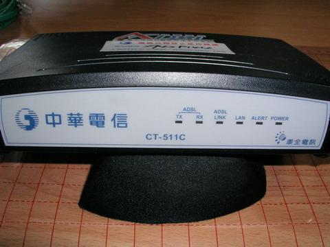 康全電訊 ADSL Modem