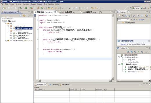 圖 12、在 Eclipse 下新增 Java 專案