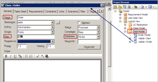 圖 16、設計資料表格屬性、指定轉換資料庫版本