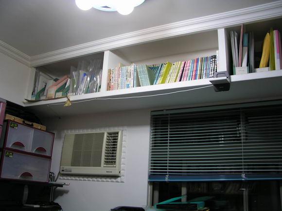 bookshelf_03.jpg