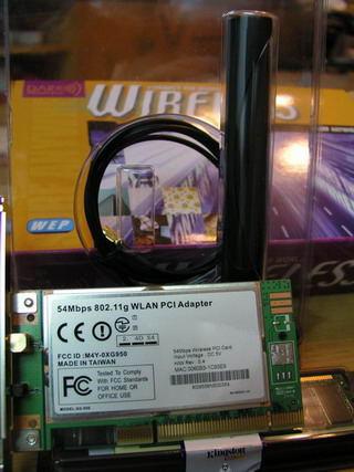 無線網卡 and 5db 增益天線