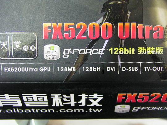 青雲 FX5200 Ultra 128bit 勁裝版