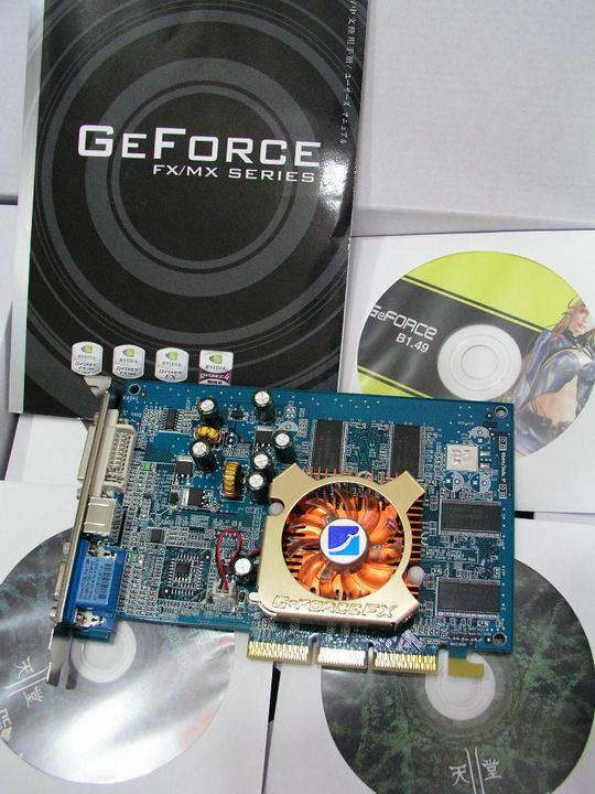 內盒包裝,附加天堂II遊戲光碟