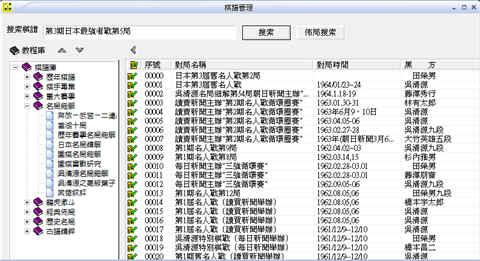 圍棋助手 Screenshot-02