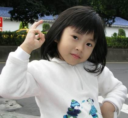 小女兒--采潔