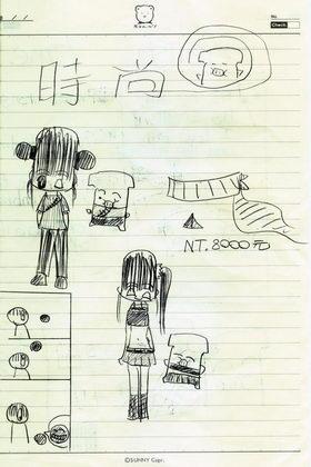 小豬週刊-Page4