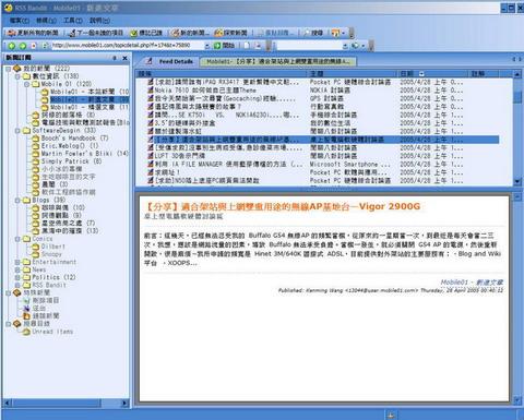RSS Bandit 使用者介面